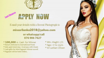 Apply now for Miss Intercontinental Sri Lanka 2018