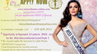 Apply now for Miss Intercontinental Sri Lanka 2019