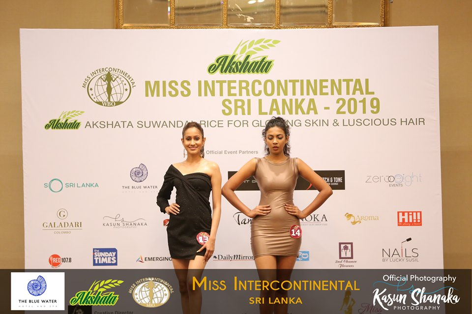 akshata suwandel rice catwalk queen contest (14)