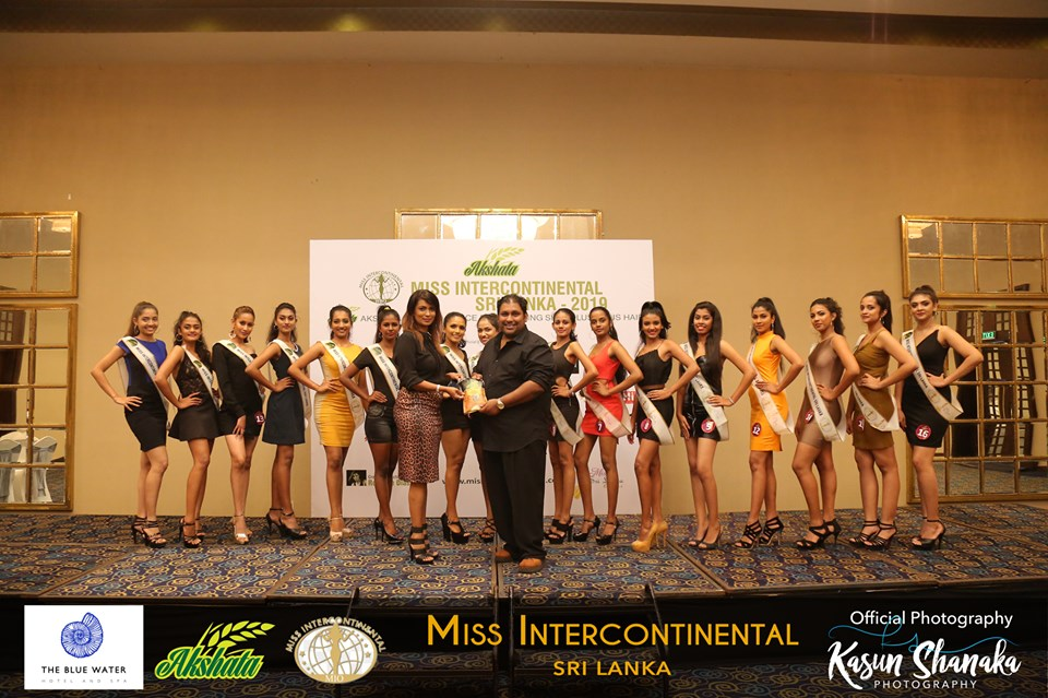 akshata suwandel rice miss talent contest (13)