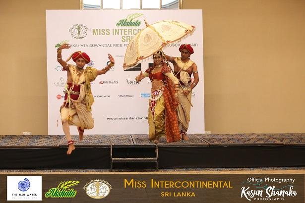 akshata suwandel rice miss talent contest (52)