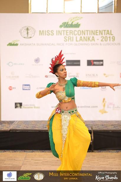 akshata suwandel rice miss talent contest (63)