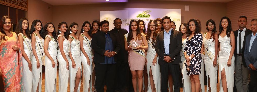 Akshata Miss Intercontinental Press Conference